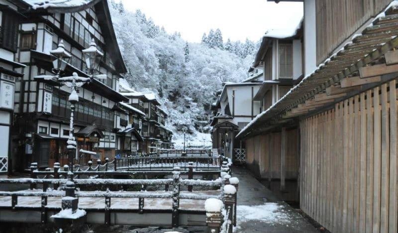 Ginzan Hot Spring Fujiya Inn Ginzan Onsen