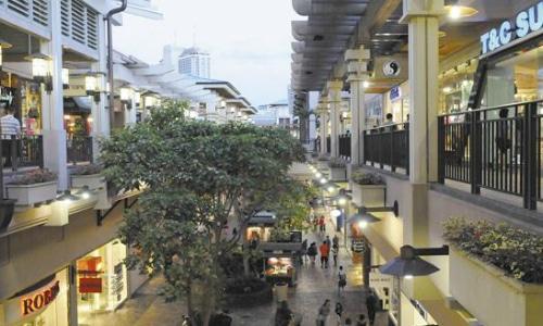 Ala Moana Center Honolulu Hawaii